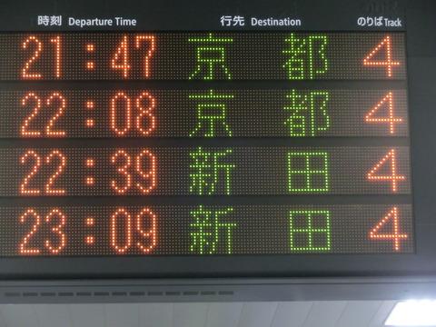 【JR奈良線の激レア行き先】 普通 「新田行き」 の表示を撮る(奈良駅・城陽駅)