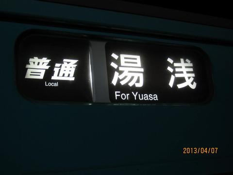 和歌山駅  「湯浅行き」  接近放送&電光掲示板(発車標)