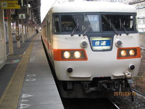 【消えゆくレアな行き先】 米原駅で 「岡崎行き・金山行き」 を撮る(2013年3月)