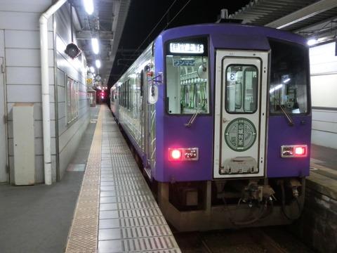 CIMG2705