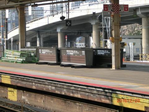 新大阪駅 旧11・12番のりばの古い電光掲示板が取り外される(2016年2月28日)