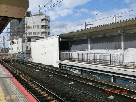 高槻駅 ホーム増設工事(2015年12月) 【Part1】 京都方面ホーム