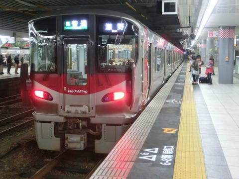 広島駅・新白島駅で臨時列車 「赤ヘル号」 の表示を撮る 【2017年4月】
