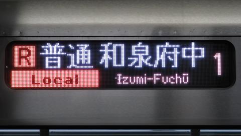 【1日に1~2本】 天王寺駅で 「和泉府中行き」 の225系を撮る (2021年3月)