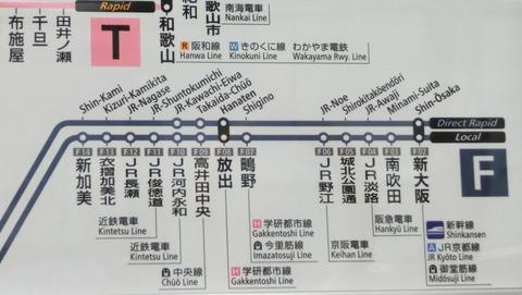 JR奈良線 205系の車内路線図が早くも更新! おおさか東線 全線開業に対応!(2019年2月10日)