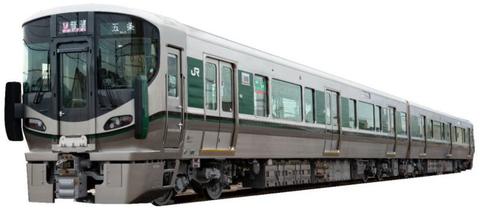 和歌山線の新型車両 227系(JR西日本 ニュースリリース)