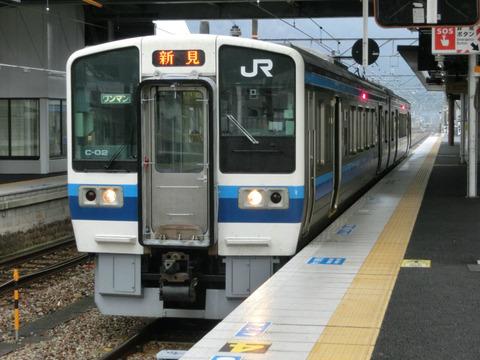伯備線でICOCAエリア拡大! 備中高梁~新見駅間の各駅でICカードが利用可能に!2021年春から。