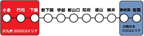 九州でSUGOCA、SuicaなどのICカードが使えない鉄道路線 【まとめ】