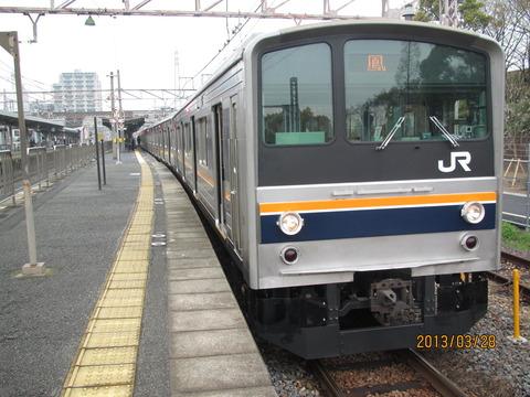 阪和線で JR京都線から来た205系を撮る(2013年3月)
