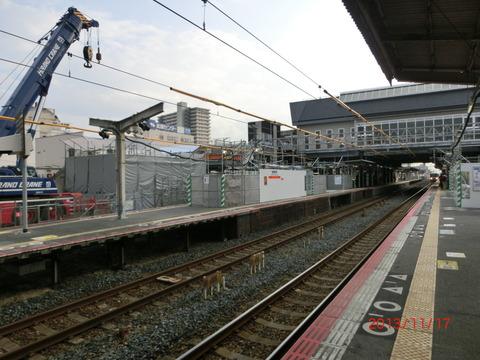 和泉府中駅 旧駅舎の古い跨線橋が解体・撤去!(2013年11月)