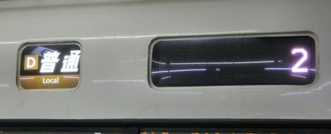 CIMG9630-1