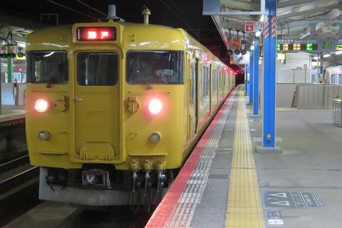 【1日に1本だけ】 三原駅で普通 「瀬戸行き」 の車両を撮る (2021年1月)