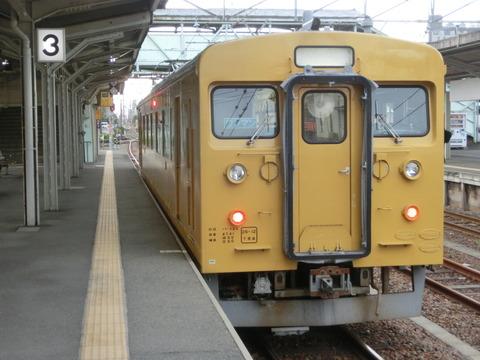 CIMG7529