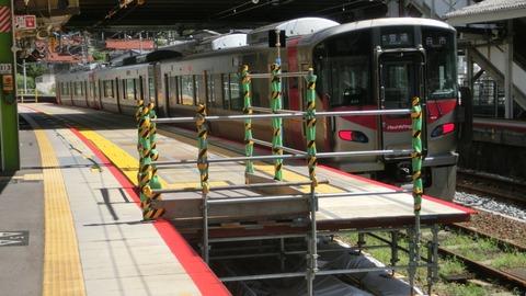 八本松駅が西日本豪雨の影響で終着駅に。 仮設ホームの様子を撮る (2018年9月)
