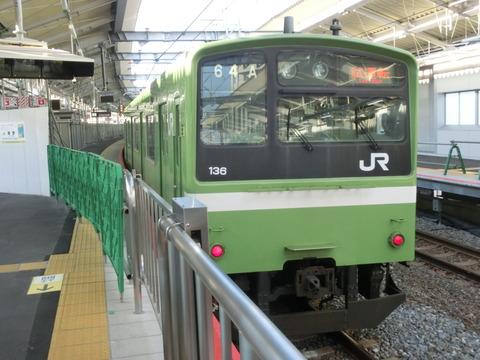 【試運転】 鴫野駅で おおさか東線の電車を撮る (2019年1月14日)