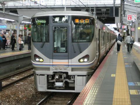 【珍列車】 大阪駅で 臨時快速 「篠山ABCマラソン号」 の表示を撮る (2014年3月)