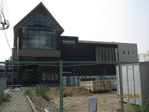 和泉府中駅 旧駅舎解体&西口周辺の様子(2013年8月)