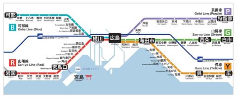 JR線 広島エリア路線図