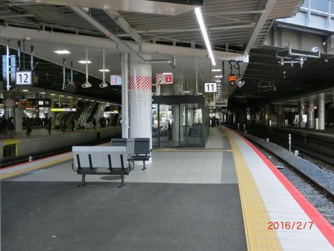 新大阪駅の新11・12番のりばが使用開始! 【Part2】 ホーム京都側