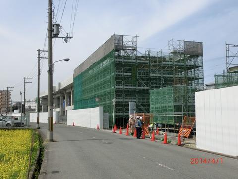 おおさか東線 南吹田駅 建設工事(2014年4月上旬) 【Part2】