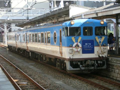 呉線の臨時快速 「瀬戸内マリンビュー」 に乗ってみた(2014年9月7日)