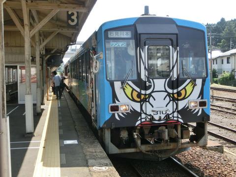 【三江線】 三次駅で 「石見川本行き」 を撮る(2017年8月)