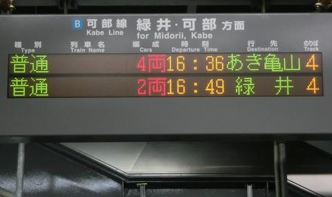 CIMG5641