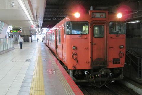 【1年ぶりに復活】 広島駅で快速 「みよしライナー」 三次行きを撮る(2019年10月)