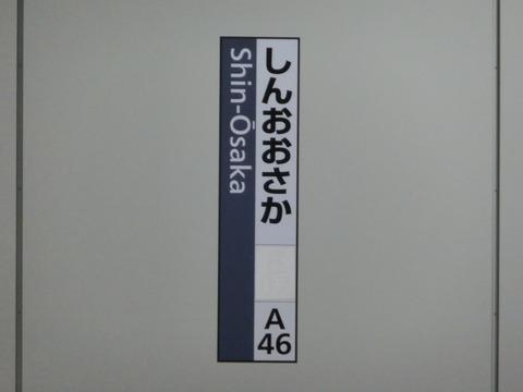CIMG0074