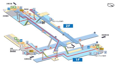 京橋駅のエレベーター増設を求めて、車いす利用者がJR西日本を提訴!乗り換えで大きく迂回し、エレベーター5基の乗り継ぎが必要な点を問題視!