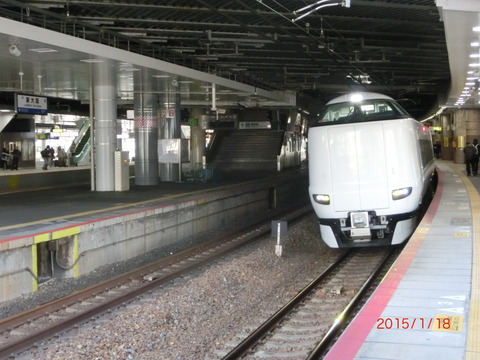 新大阪駅 旧13・14番のりば 使用停止直後の様子(2015年1月18日)