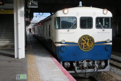 観光列車 「etSETOra」、復路も呉線経由に。 山陽線 西条経由&宮島口行きは見納め。 (2021年10月2日から)