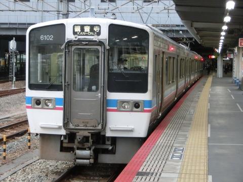 岡山駅にJR四国の普通電車が! 普通 「観音寺行き」 6000系を撮る(2017年1月)