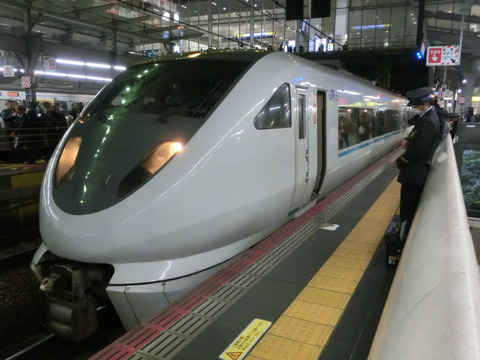 ☆JR西日本 2021年春のダイヤ改正(関西編)☆ 京阪神の終電を一斉に繰り上げ。らくラクはりまが大久保駅に停車!