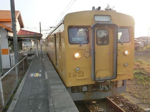 CIMG5111