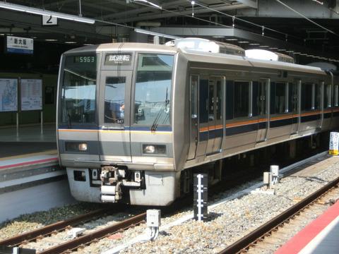 【試運転】 新大阪駅の おおさか東線ホームで207系を撮る(2019年3月2日)