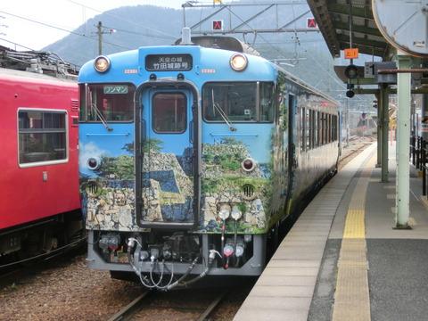 【播但線】 寺前駅で観光列車 「天空の城 竹田城跡号」 を撮る(2015年3月)