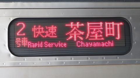 【ダイヤ改正で登場】 岡山駅で 快速 「茶屋町行き」 を撮る (車両&発車標) 【2020年9月】