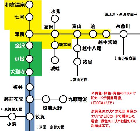 北陸の鉄道路線図2021