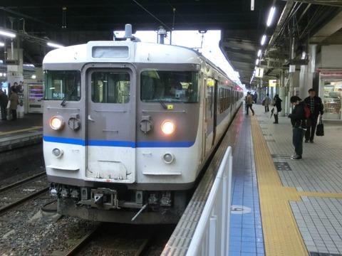 CIMG6015