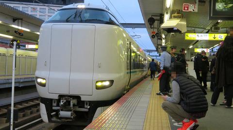 奈良駅で 臨時特急 「まほろば」 新大阪行きを撮る (2019年11月)