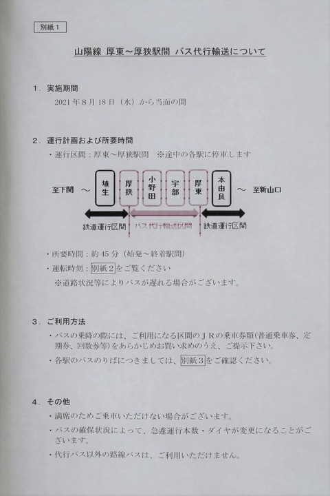 IMG_6496-22