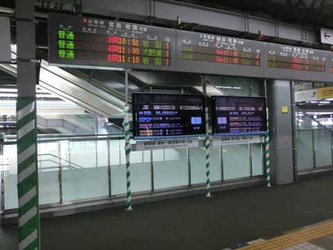 広島駅 閉鎖された南口改札の電光掲示板(発車標) 【2017年】