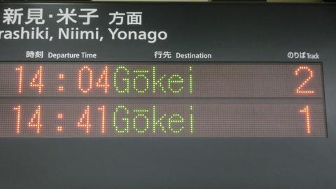 CIMG8397-1