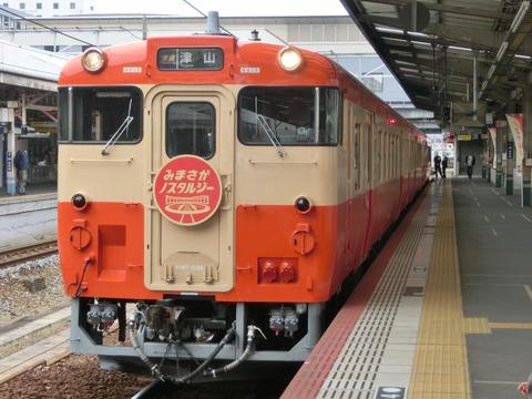 【運行開始】 岡山駅で快速 「みまさかノスタルジー」 津山行きを撮る  (2016年4月)