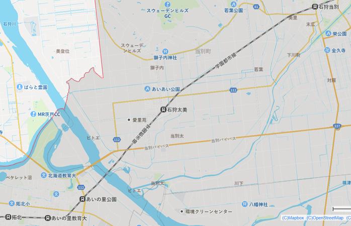 札沼線新駅