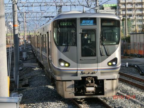 新大阪駅の新15・16番のりばがついに使用開始!!! 【ホーム編】 Part1