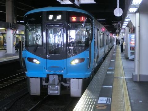 北陸本線 金沢~大聖寺駅間、新高岡駅と IRいしかわ鉄道、2017年4月15日(土)からICOCAが利用可能に!