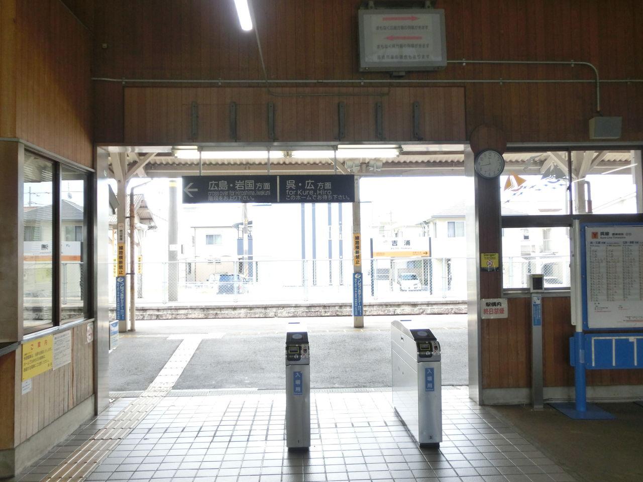 表 時刻 吉浦 駅