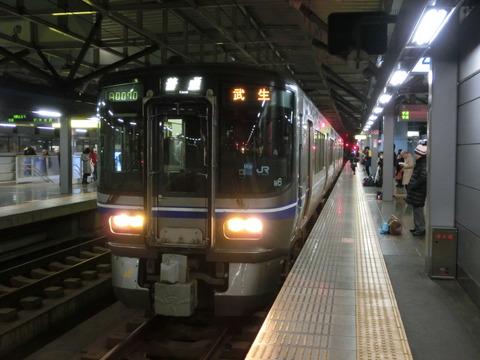福井駅  普通 武生行き  接近放送&電光掲示板(発車標)